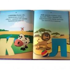 3Д Обучающие книги