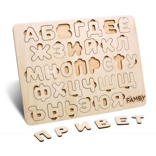 Деревянный алфавит Русский язык (Famby)