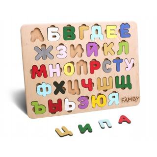 Деревянный алфавит Цветной (Famby)