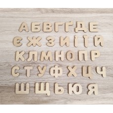 Набор дополнительных букв к Алфавиту Famby