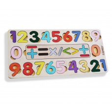 Деревянный Сортер Цветной Цифры Famby