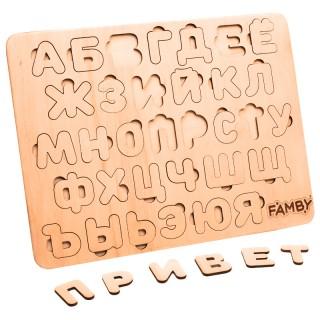 1А Деревянный сортер Цифры. Famby.