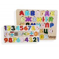 Цветной набор сортеров Famby (Азбука + Цифры)