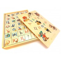 Деревянные кубики-алфавит (Русский язык) 35 штук