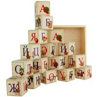 Деревянные кубики-алфавит (Русский язык) 16 штук