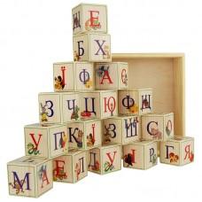Деревянные кубики-алфавит (Украинский язык) 16 штук
