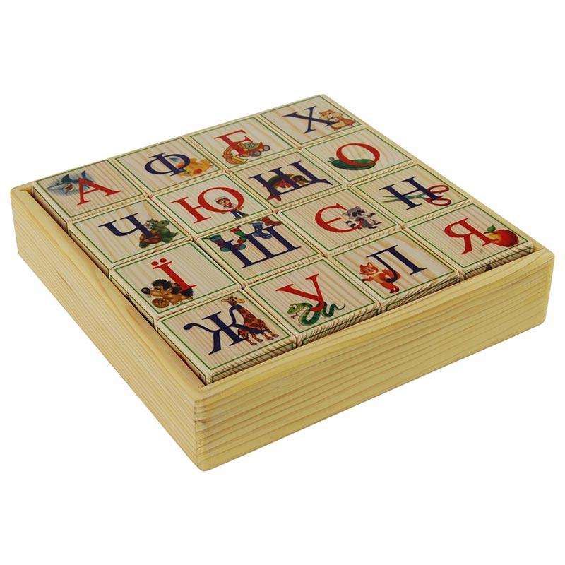 Деревянные кубики-алфавит (Украинский язык) 16 штук купить ...