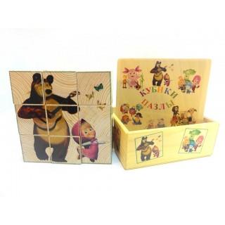 Деревянные кубики-пазлы (Маша и медведь) 9 штук
