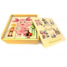 Деревянные кубики-пазлы (Лунтик) 9 штук