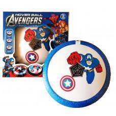 Hover Ball Avengers Captain America