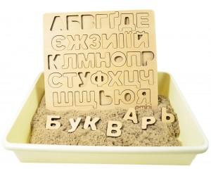 кинетический песок Украина