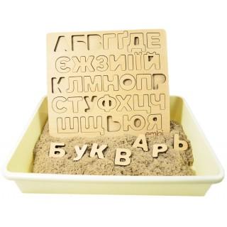 """Набор с кинетическим песком """"Песочный алфавит"""""""