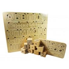 Комплект сортеры и кубики