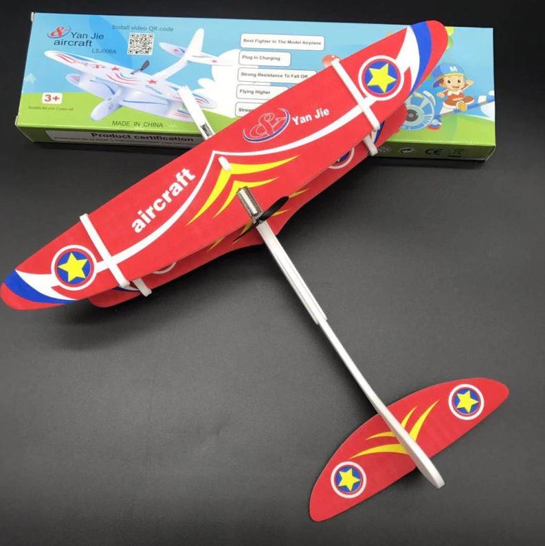 самолет планер с моторчиком