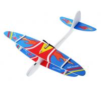Самолет планер с моторчиком Синий