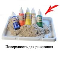 Поверхность для рисования красками Sand Paint