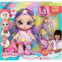 Kindi Kids Rainbow Kate - Радужная Кейт (Пациентка)